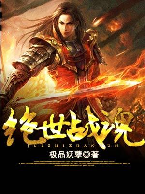 martial arts novels,fantasy novels,chinese novel,wuxiawolrd
