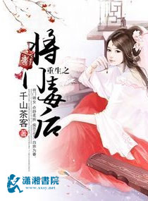 novel updates,wuxia fiction novels,best light novels