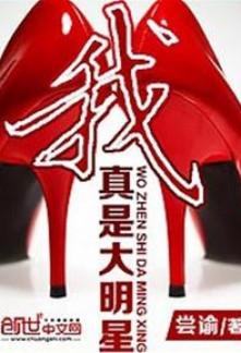 free fantasy novels,wuxia novels,fantasy books - XianXiaDream