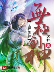 novel updates,wuxia fiction novels,best light novels