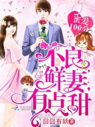 novel updates,wuxia fiction novels,best light novels - XianXiaDream